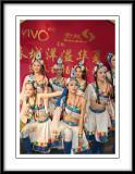 Chinese dance at Vivocity Jan 2009