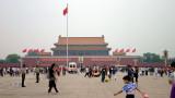 Beijing (Jun 2009)