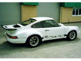 1974 Porsche 911 RS 3.0 Liter - Chassis 911.460.9039