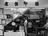 Sheung Wan ¤WÀô