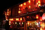 Popular Tavern