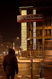 Jerozolimskie Avenue