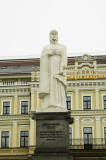 Monument to Princess Olga