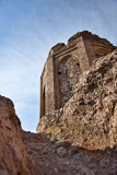 Tower of Naghareh Khaneh