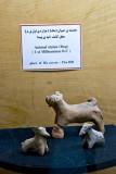 Hegmataneh Museum