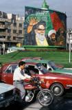 Tehran, revolutionary mural