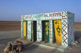 Chott el Gharsa
