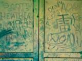 Graffiti China Camp, California - May 2008