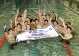 My first Swim Meet...Brooklyn Tech #4 in NYC defeats #3 Ft Hamilton in the 2008 playoff Bracket