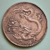 Dragon On The Coin