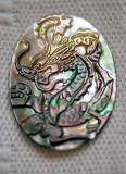 Engraved Dragon