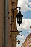 Ukrainian Lanterns