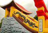 Inflatable Slide Dragon