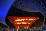 2010worldexpo