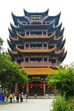 Yellow Crane Pagoda, Wuhan