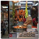 ox stomach & deep-fried fish skin...