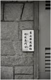 Tsan Yuk Hospital