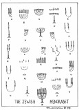 Jewish Menorabet