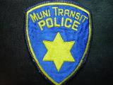 defunk department patch used in the 1970's