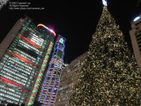 X'mas in Central