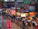 Rainy days in Hong Kong