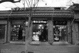 Shops in Hutong