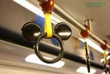 The Hong Kong Small Disneyland
