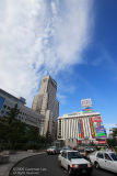 JR Tower