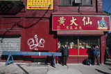 Pell Street and Bowery