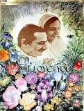 Meher Baba Poster 04