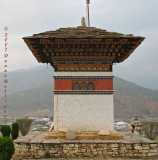 Prayer Tower at QangTey