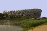 Modern Beijing Architecture