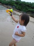 Playing @ Beach 29-7-2006
