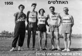 114-àúìèéí 1950