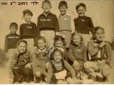 173 = áøçåá éâ  1943
