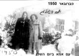 191=ùìâ 1950