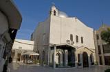 Armenian Apostolic Orthodox Diocese