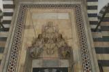Damascus april 2009  7870.jpg