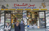 Hama april 2009 8608.jpg