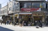 Aleppo april 2009 9094.jpg