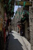Aleppo april 2009 9110.jpg