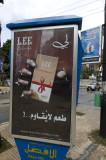 Latakia sept 2009 4020.jpg