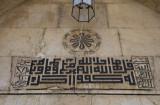 Damascus sept 2009 4906b.jpg