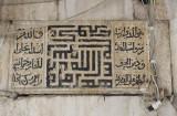 Damascus sept 2009 4908.jpg