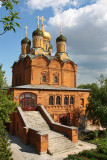 Red Square and Kitai-Gorod. 19 May 2009.