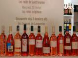 AOC  Rosé Languedoc Vinisud 2008