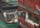 China2005-2.jpg