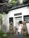 China2005-17.jpg