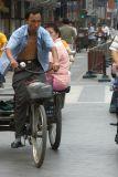 China2005-23.jpg