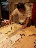 China2005-33.jpg